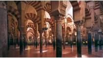 Great Mosque of Cordoba © Turespaña
