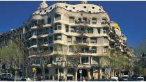 Front view of main façade of the Casa Milà, or 'La Pedrera'. Barcelona © Turespaña