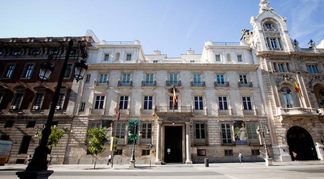 Façade of the San Fernando Royal Academy of Fine Arts. Madrid © Real Academia de Bellas Artes de San Fernando