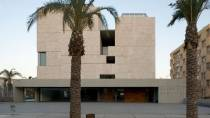 Exterior of the Almería Museum © Photo by Fernando Alda. Ministerio de Cultura