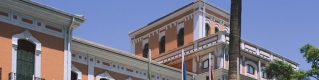 Cath drale de la merced monuments huelva sur spain is culture - Casa colon huelva ...