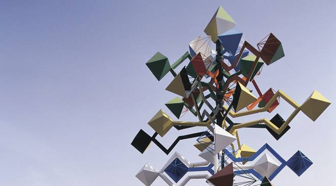 Sculpture du musée-fondation César Manrique ©Turespaña