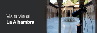Virtual tour: The Alhambra